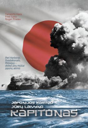 0001_virselis_japonijos-karinio-juru-laivyno-kapitonas_z1_1588835032-68e6f2c0ca7994abab9ac08f0696dd96.png